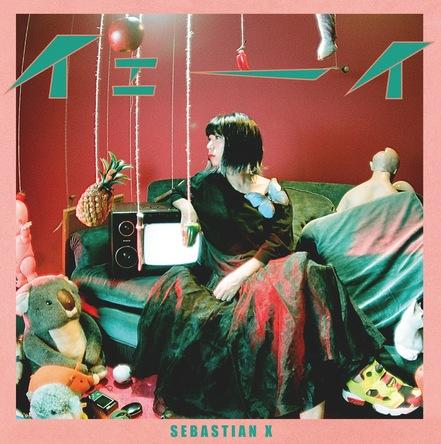ミニアルバム『イェーイ』【CD】 (okmusic UP's)
