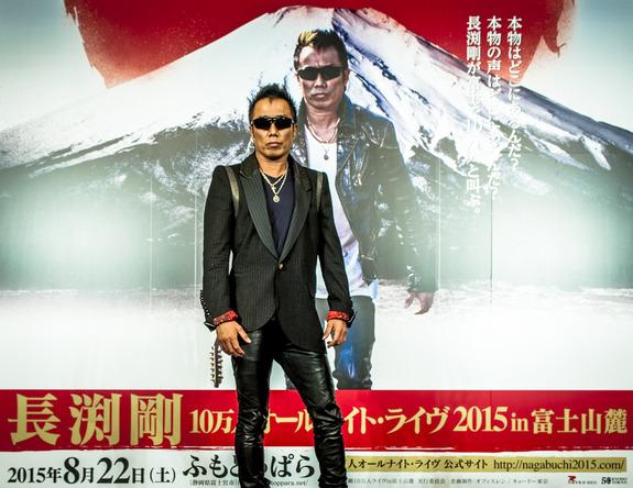 長渕剛「2015年夏開催イベント」記者発表 (okmusic UP's)