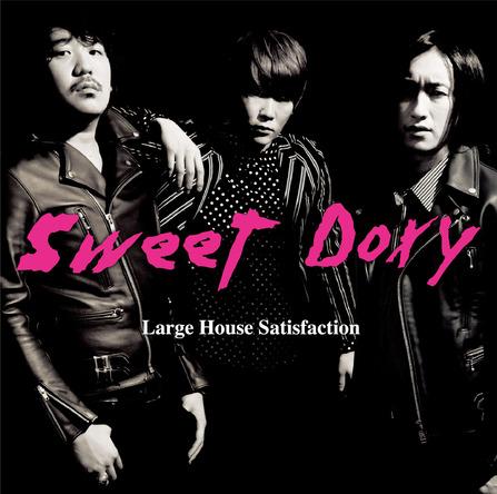 ミニアルバム『Sweet Doxy』 (okmusic UP's)