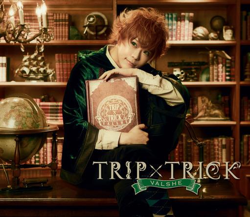 シングル「TRIP×TRICK」【初回限定盤】 (okmusic UP's)