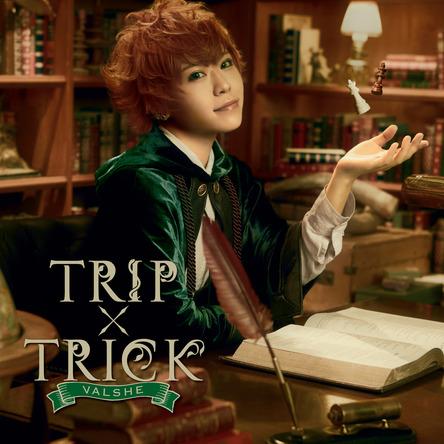 シングル「TRIP×TRICK」【通常盤】 (okmusic UP's)