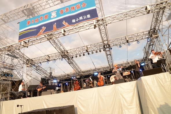 9月21日@「京都音楽博覧会2013 IN 梅小路公園」(Penguin Café) (okmusic UP's)