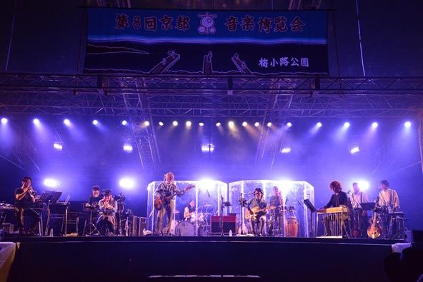 9月21日@「京都音楽博覧会2013 IN 梅小路公園」(くるり) (okmusic UP's)