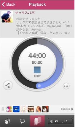 音楽コミュニティアプリ「nana」 (okmusic UP's)