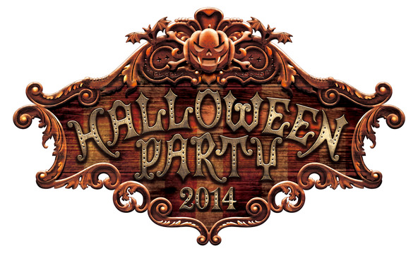 「HALLOWEEN PARTY 2014」ロゴ (okmusic UP's)