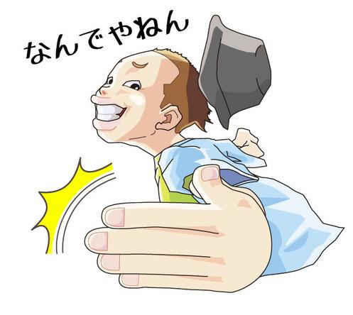 ハジ→ オフィシャルLINEスタンプ (okmusic UP's)