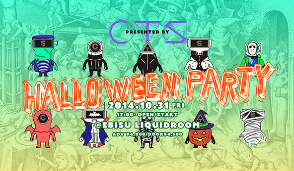 「HALLOWEEN PARTY presented by CTS」 (okmusic UP's)