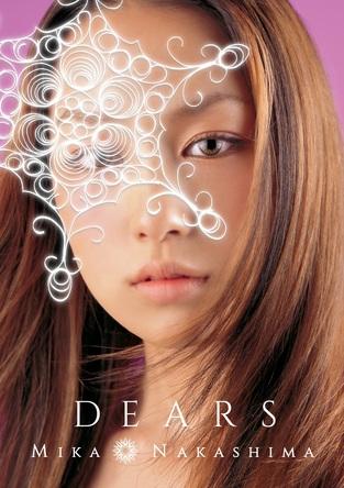 アルバム『DEARS』【初回盤】(2CD+DVD) (okmusic UP's)
