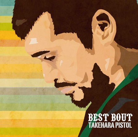 アルバム『BEST BOUT』 (okmusic UP's)