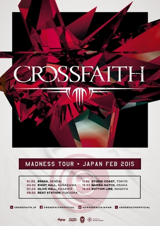 「MADNESS TOUR in JAPAN」 (okmusic UP's)