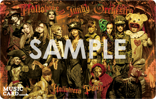 HALLOWEEN JUNKY ORCHESTRA ver.(TypeA) (okmusic UP's)