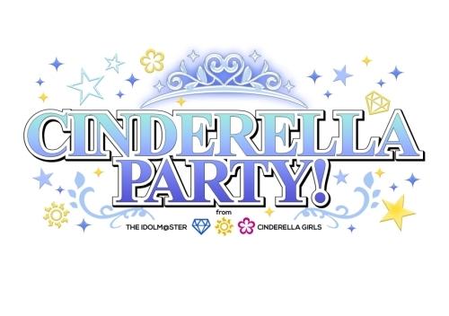 アイドルマスター シンデレラガールズのラジオ番組「CINDERELLA  PARTY!」 (C)BANDAI NAMCO Games Inc.