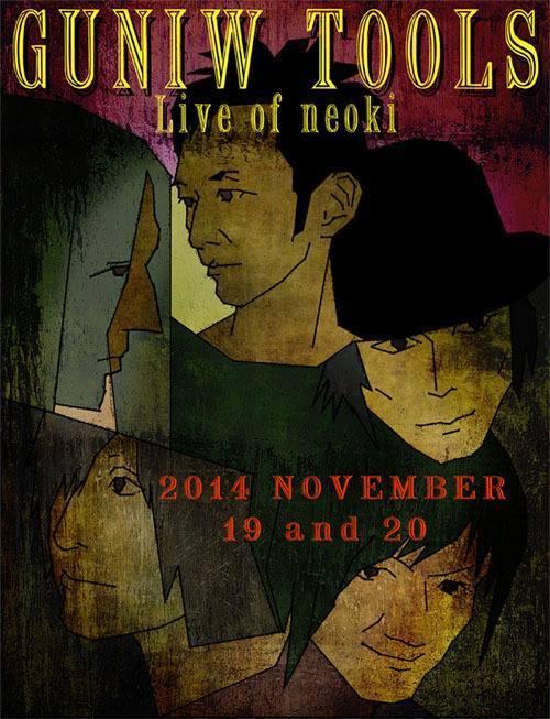 「Guniw Tools 『Live of neoki』」