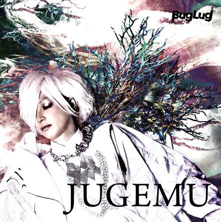 シングル「JUGEMU」【初回盤B】(CD+DVD) (okmusic UP's)