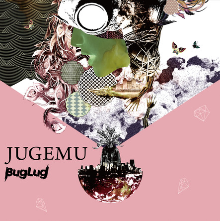 シングル「JUGEMU」【通常盤】(CD) (okmusic UP's)