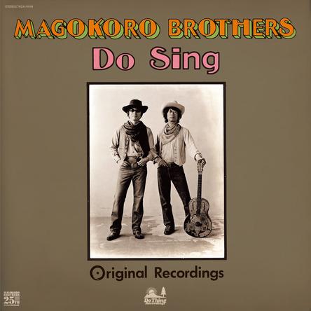 アルバム『Do Sing』 (okmusic UP's)