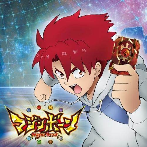『マジンボーン オリジナル・サウンドトラック1』ジャケット画像 (C)BANDAI・東映アニメーション・テレビ東京