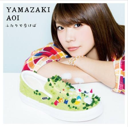 シングル「ふたりで歩けば」【通常盤】(CD) (okmusic UP's)