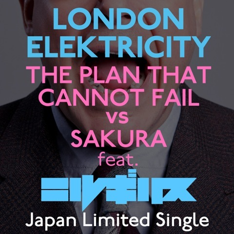 配信シングル「The Plan That Cannot Fail vs.sakura feat.NIRGILIS」