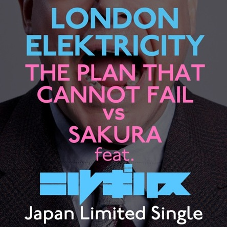 配信シングル「The Plan That Cannot Fail vs.sakura feat.NIRGILIS」 (okmusic UP's)