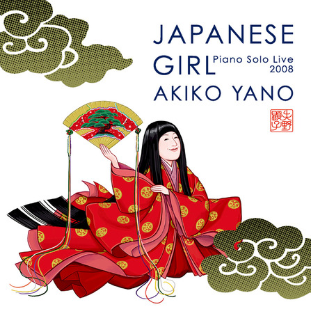 "专辑""JAPANESE GIRL-Piano Solo Live 2008-""(okmusic UP's)"