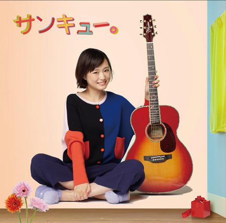 シングル「サンキュー。」【通常盤】(CD) (okmusic UP's)