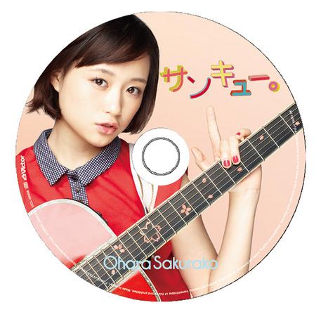 シングル「サンキュー。」【3939限定盤】(CD) (okmusic UP's)