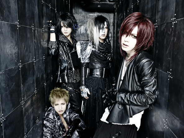 DIAURA (okmusic UP's)