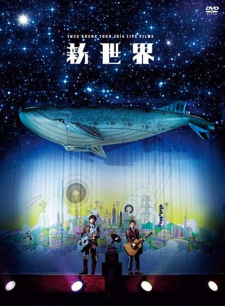 DVD 『LIVE FILMS 新世界』 (okmusic UP's)