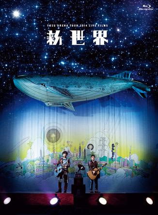 Blu-ray  『LIVE FILMS 新世界』 (okmusic UP's)