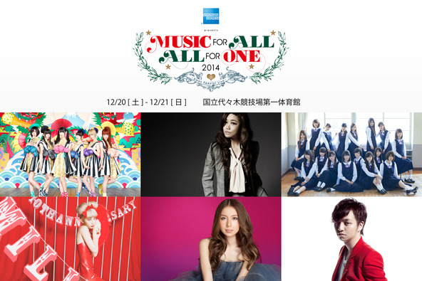 「MUSIC FOR ALL, ALL FOR ONE 2014」 (okmusic UP's)