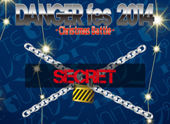 「DANGER fes 2014-Christmas Battle-」特設サイト