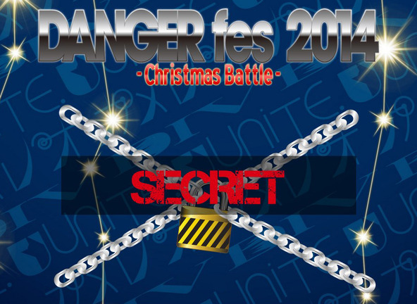 「DANGER fes 2014-Christmas Battle-」特設サイト (okmusic UP's)