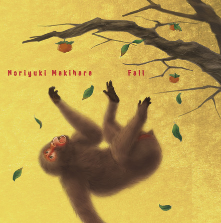 シングル「Fall」 (okmusic UP's)
