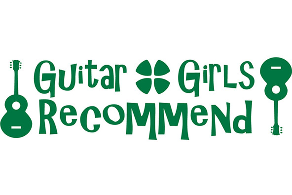 「guitar girls recommend powered by M-ON!」 (okmusic UP\'s)