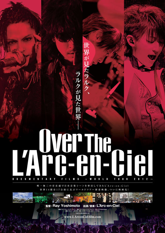 「Over The L'Arc-en-Ciel」ポスターヴィジュアル
