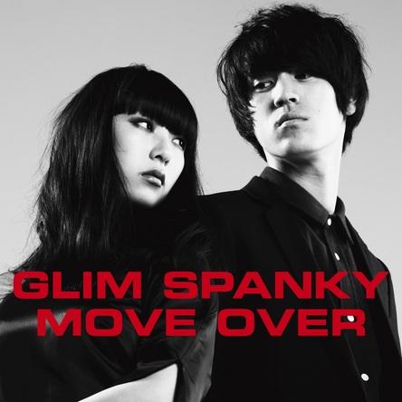 配信シングル「MOVE OVER」 (okmusic UP's)