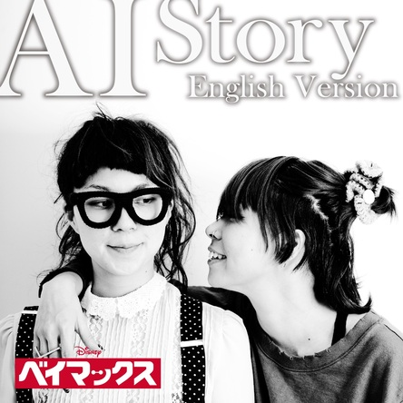 配信限定シングル「Story (English Version)」  (okmusic UP's)