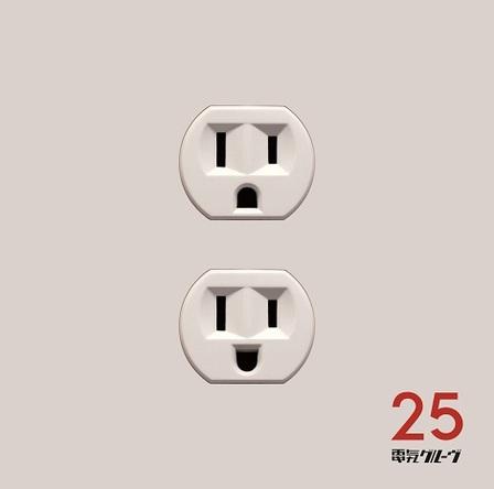 ミニアルバム『25』 (okmusic UP's)