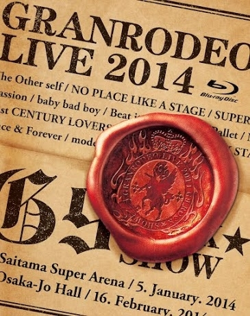 「GRANRODEO LIVE 2014 G9 ROCK☆SHOW」Blu-rayジャケット画像