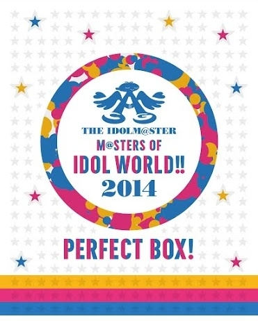 "THE IDOLM@STER M@STERS OF IDOL WORLD!!2014 ""PERFECT BOX!""ジャケット画像 (C)窪岡俊之 (C)BANDAI NAMCO Games Inc. (C)BNGI/PROJECT iM@S"