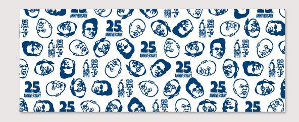 人間椅子25周年記念手ぬぐい (okmusic UP's)