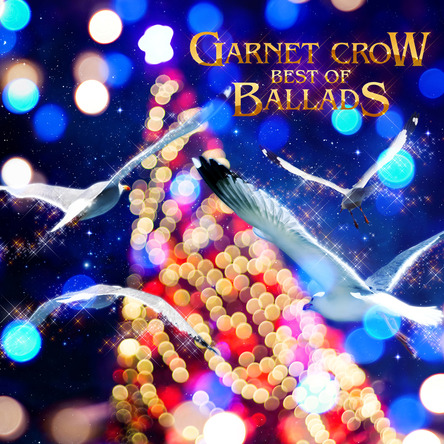 アルバム『GARNET CROW BEST OF BALLADS』 (okmusic UP's)