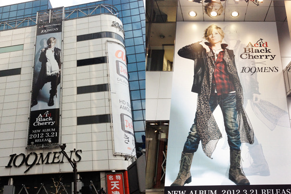 Acid Black Cherry×109MEN'S