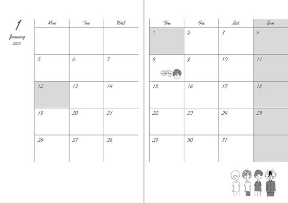 「奥義!KANA-BOON超合体BOX」2015年版カレンダーノート(中面) (okmusic UP's)