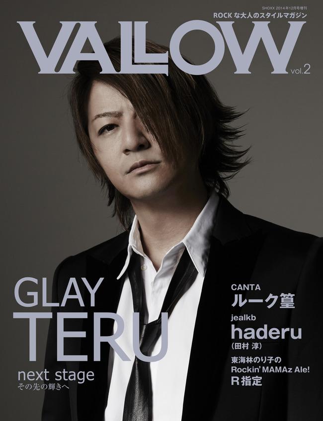 VALLOW Vol.2