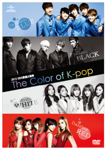 DVD�w2012 SBS�̗w��ՓT  The Color of K-POP�x (c)SBS Co.,Ltd & SBS VIACOM LIMITED. All Rights Reserved.