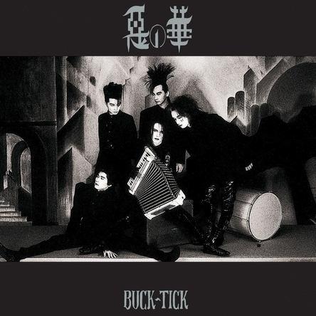 アルバム『惡の華』 (okmusic UP's)