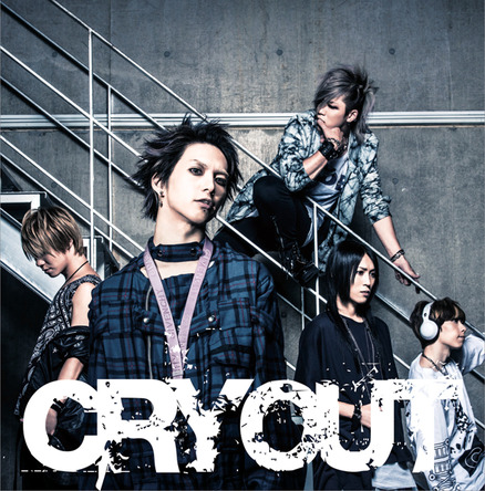 シングル「CRY OUT」【初回盤A】(CD+DVD) (okmusic UP's)