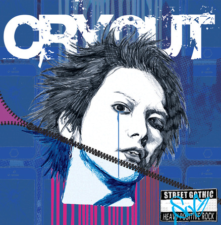 シングル「CRY OUT」【通常盤】(CD) (okmusic UP\'s)